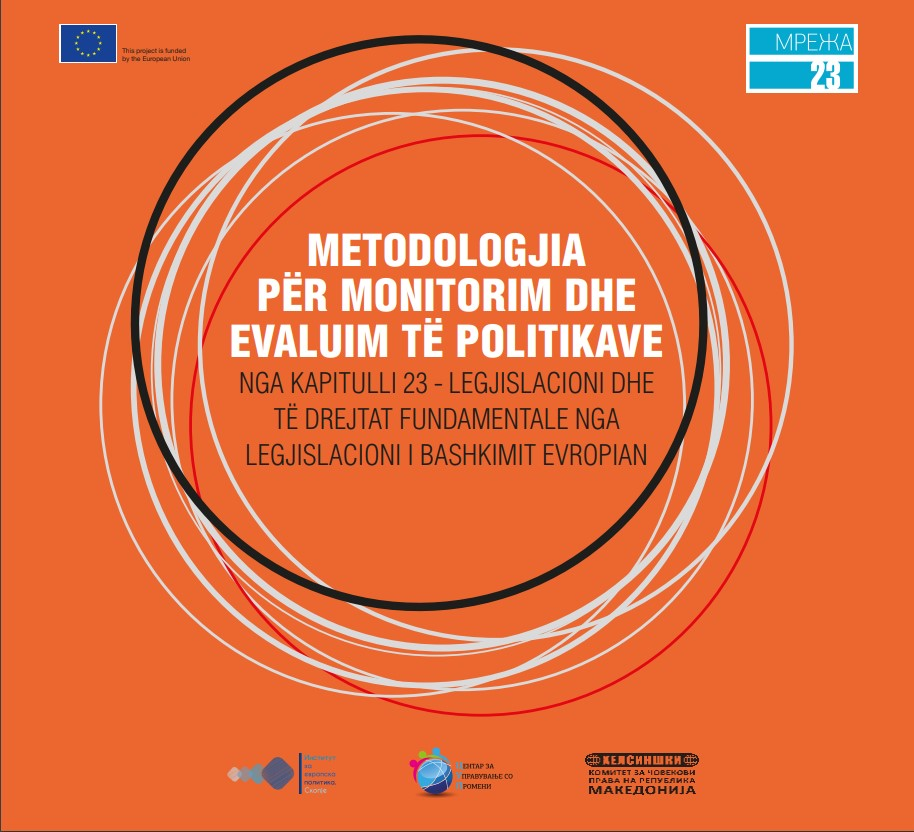 Metodologjia për monitorim dhe evaluim të politikave nga Kapitulli 23 – Legjislacioni dhe të drejtat fundamentale