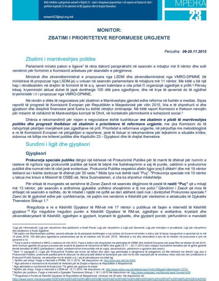 Raporti i katërt i monitoringut të Reformave urgjente prioritare