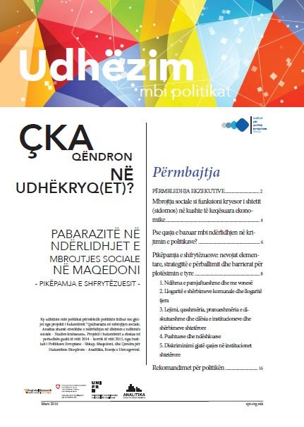 """Udhëzim mbi politikat """"Çka qëndron në udhëkryq(et)? Pabarazitë në ndërlidhjet e mbrojtjes sociale në Maqedoni?"""