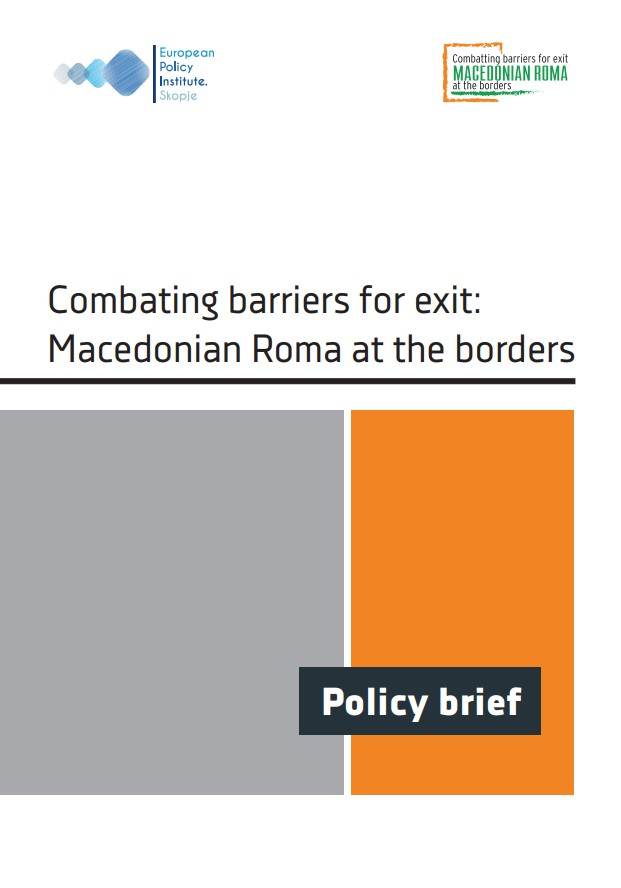 [Policy Brief] Combating barriers for exit: Macedonian Roma at the borders