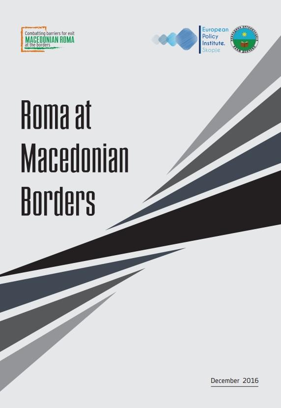 Roma at the Macedonian Borders – baseline study