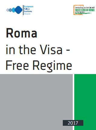 Ромите во безвизниот режим – Документ за јавна политика [АНГ]