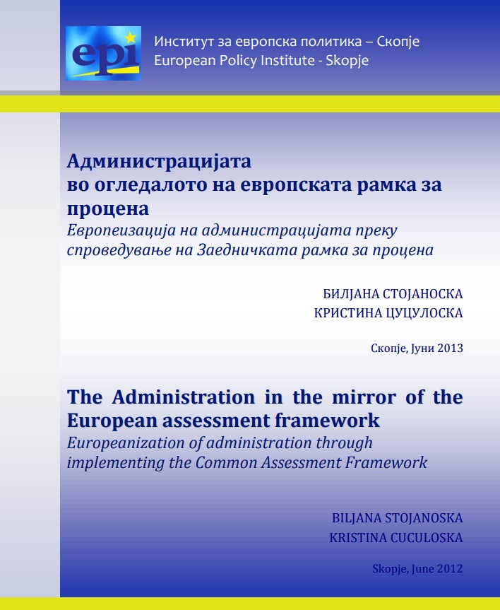 The Administration in the mirror of the European assessment framework