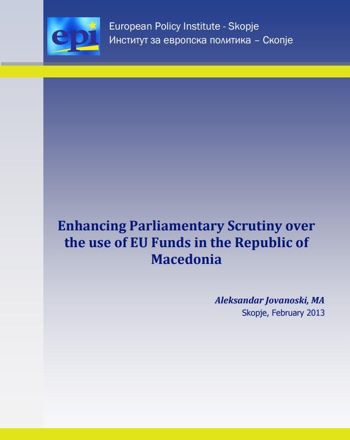 "Извршно резиме ""Enhancing Parliamentary Scrutiny Over the use of EU Funds"""