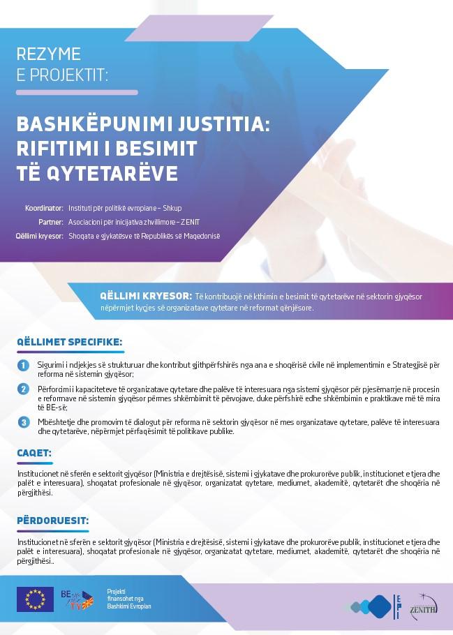 [Rezyme e projektit] Bashkëpunimi Justitia: Rifitimi i besimit të qytetarëve