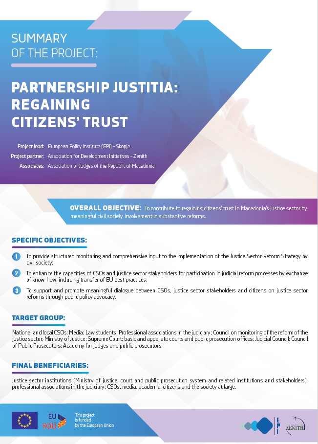 [Summary of the project] Partnership Justicia: Regaining Citizens' trust