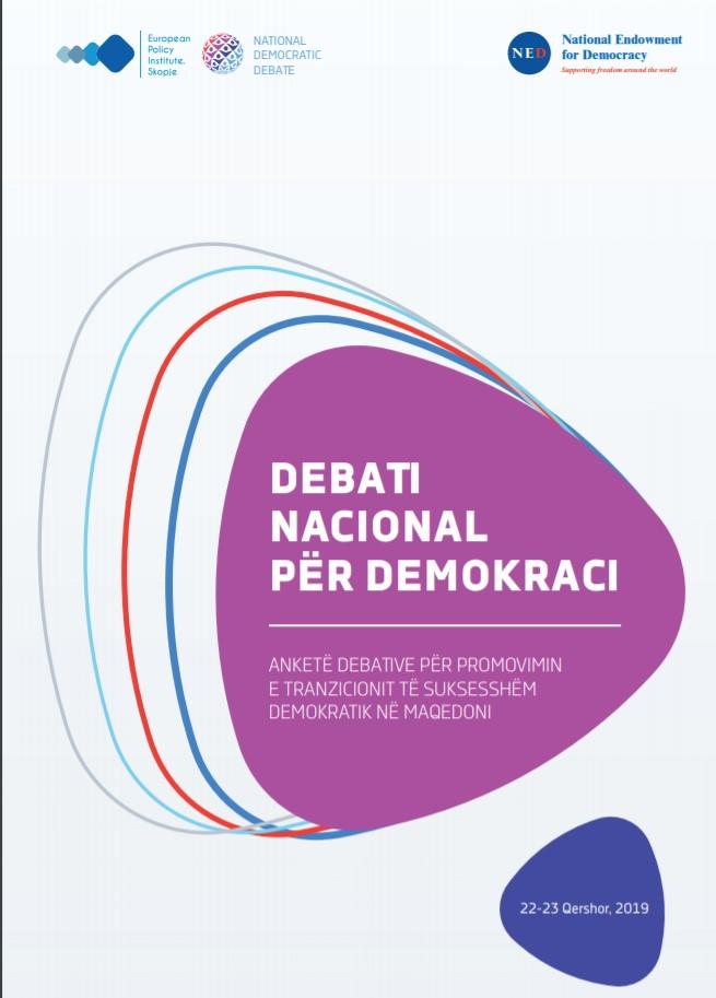 Debati nacional për demokraci – Materijale për informim për institucionet demokratike dhe barazi për të gjithë