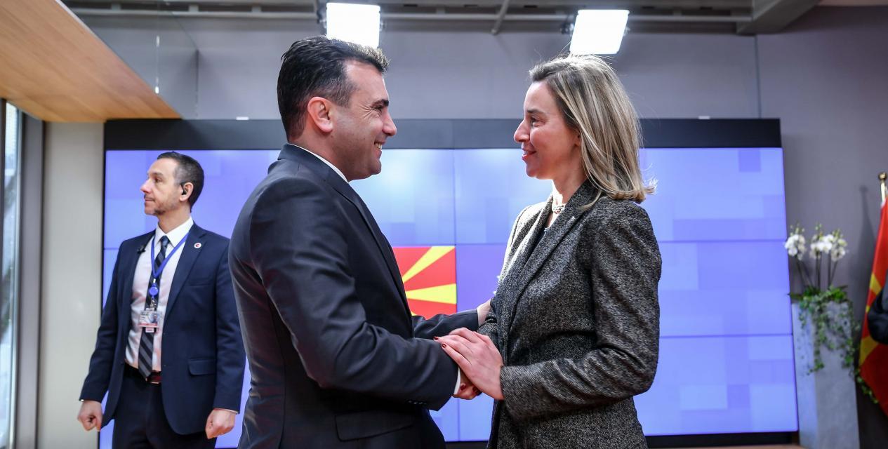 Avoiding another déjà vu for North Macedonia