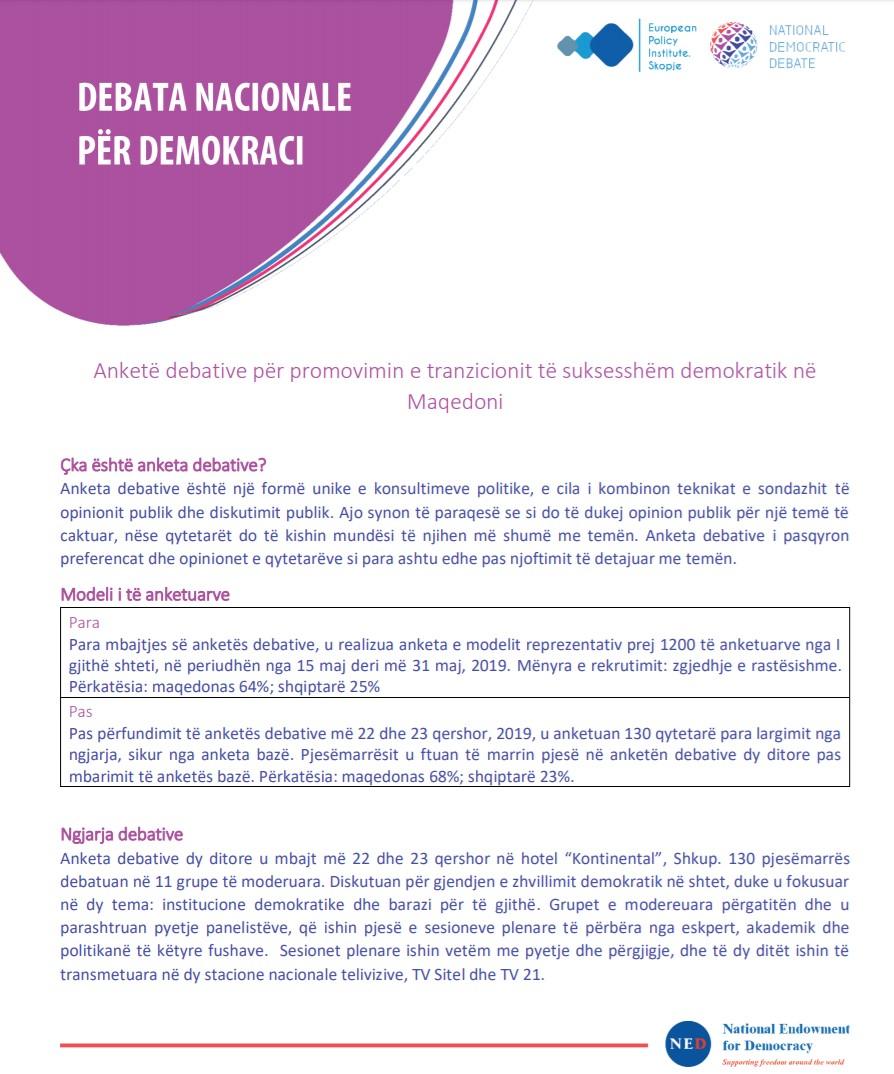 Rezime e rezultateve të Debatës nacionale – promovim i tranzicionit të suksesshëm demokratik në Maqedoninë e Veriut