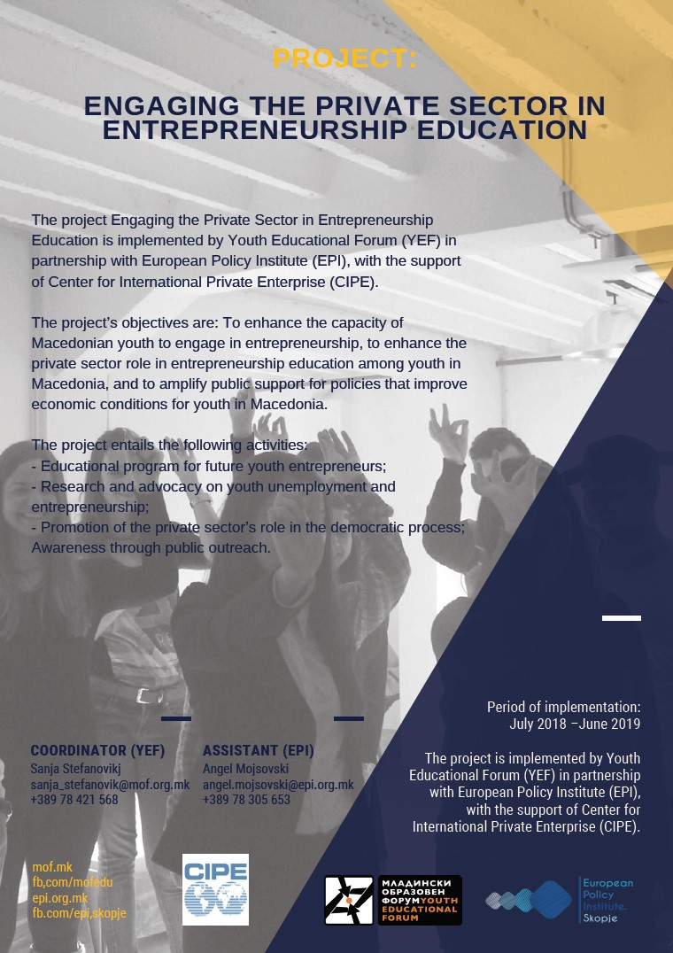 [Summary of the project] Engaging the Private Sector in Entrepreneurship Education