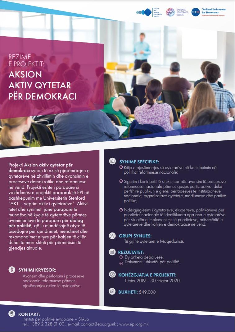 [Резиме на проектот] Активна граѓанска акција за демократија